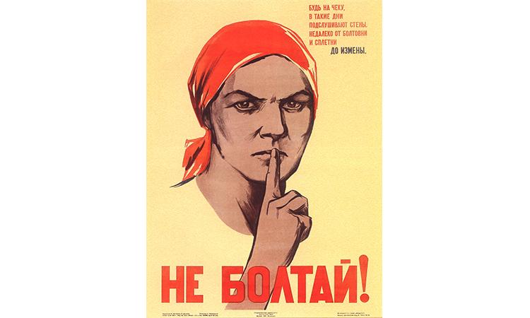 A Revolução de Fevereiro existiu?