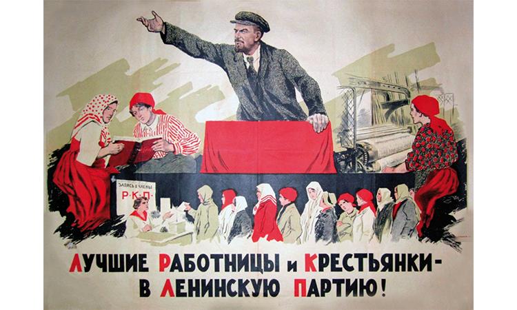 O fervilhar político das ruas