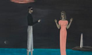 Gertrude Abercrombie, The courtship, 1949 / Divulgação