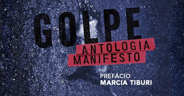 Prefácio de GOLPE: Antologia-Manifesto