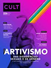 Artivismo (Arte Andreia Freire)