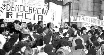 O Movimento Negro Unificado Contra a Discriminação Racial (MNUCDR) realiza o seu primeiro ato público, em 7 de julho de 1978