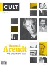 Edição Especial #9 Hannah Arendt
