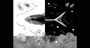 Ilustração de Laura Lannes para a versão em graphic novel de 'A obscena senhora D' (Divulgação)