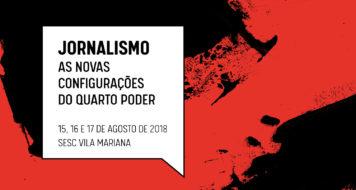Seminário Jornalismo: as novas configurações do quarto poder (Divulgação)