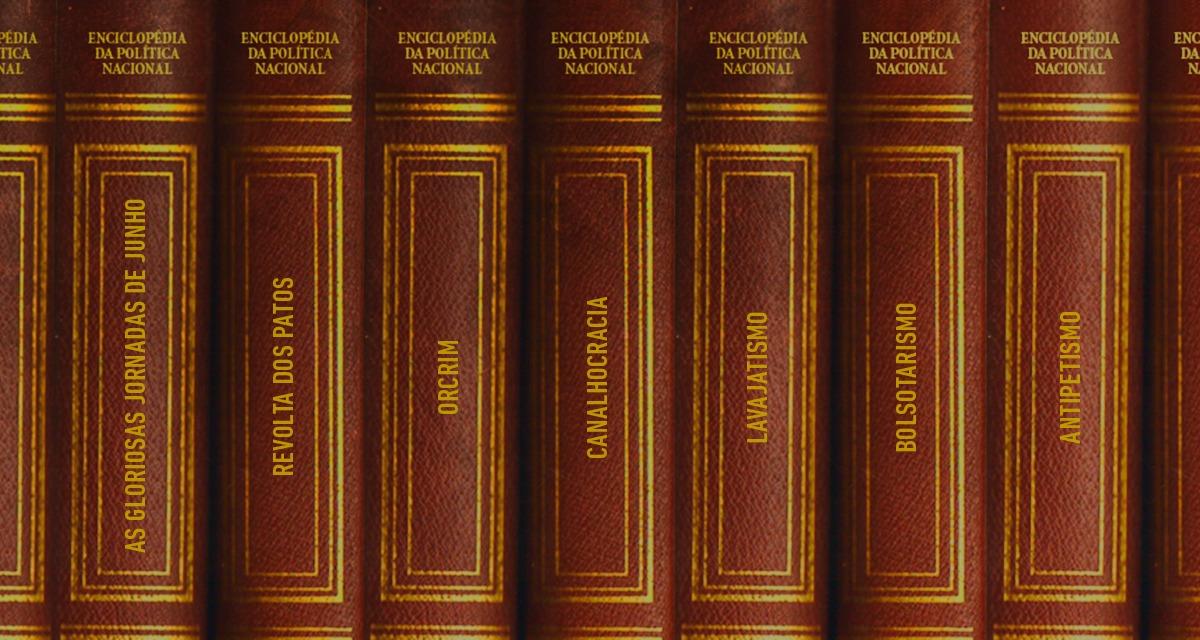 Novíssima enciclopédia da política nacional