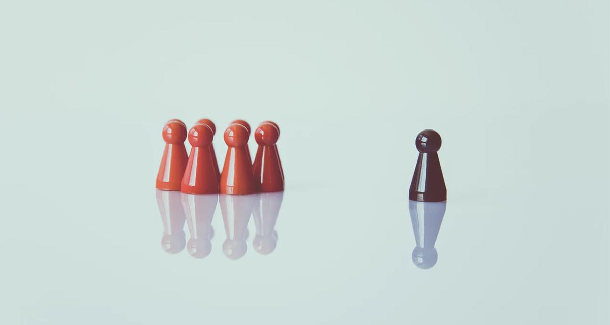 Por uma nova crítica das desigualdades sociais