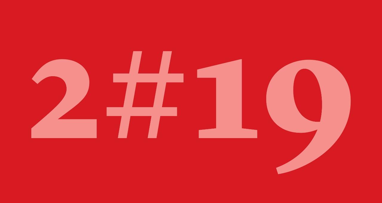 2#19 – uma livre adaptação de 1Q84, de Haruki Murakami