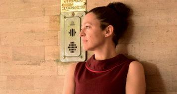 Lina Meruane (Foto: Lorena Palavecino)