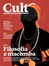 Cult 254 - Filosofia e macumba