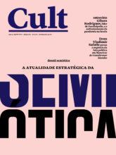 capa260