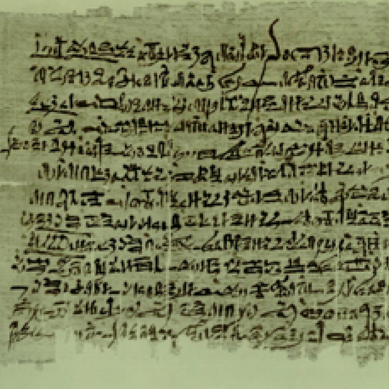 Hieróglifos egípcios dos séculos XII e XI a. C.