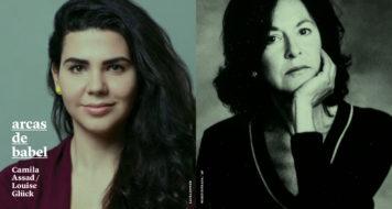 Camila Assad / Louise Gluck