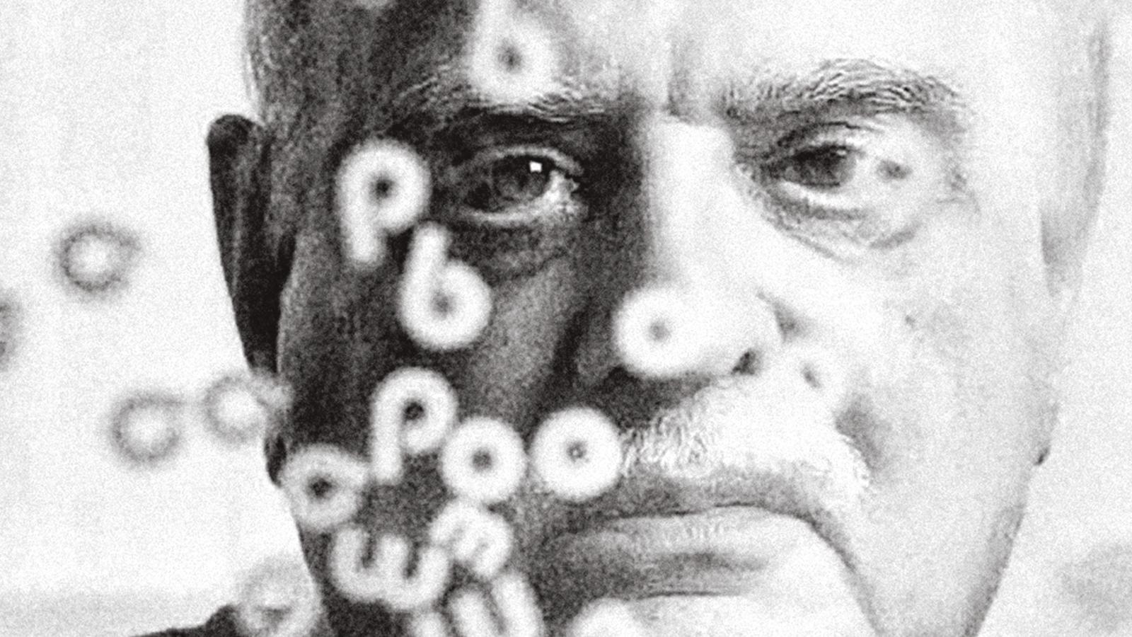 Augusto de Campos+90:Memória Memorabilia